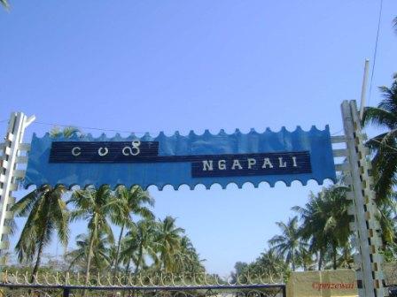 Ngapali